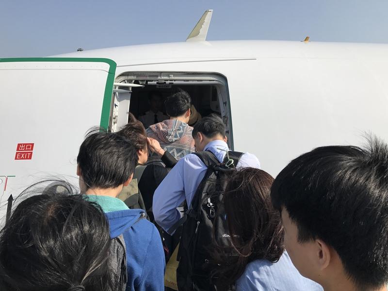 春秋航空 9C8987便搭乗開始