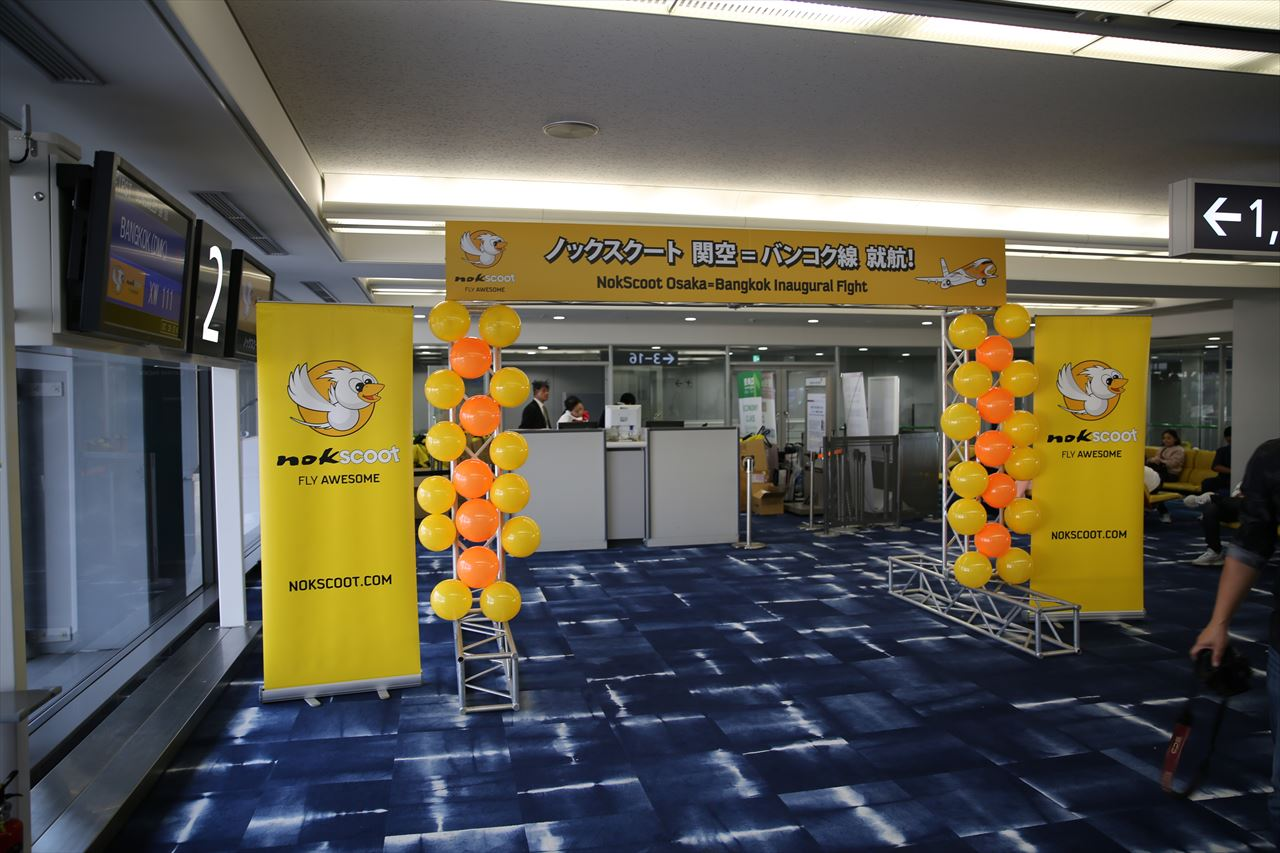 関西空港2番搭乗ゲート前