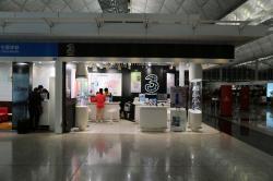 第1ターミナル Three shop