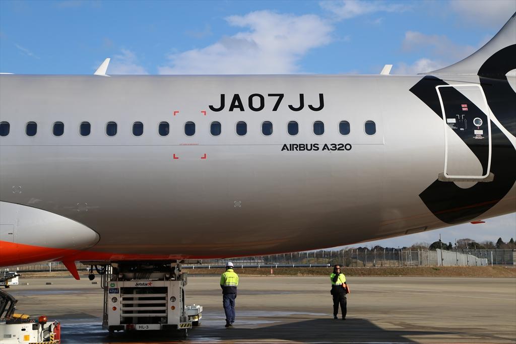 宮崎線初便のエアバスA320型機
