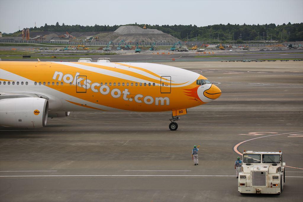 ノックスクート XW101初便出発