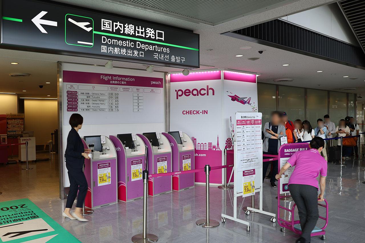 成田第1ターミナルピーチカウンター