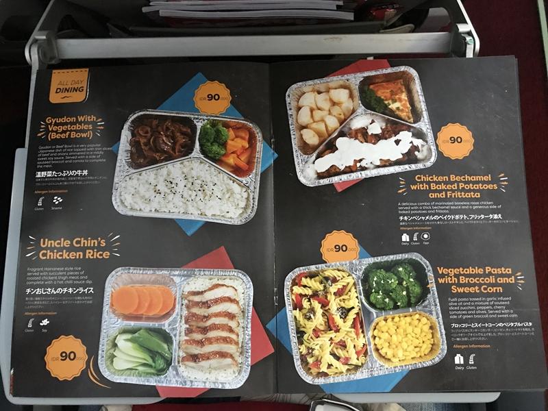 インドネシアエアアジアX機内食メニュー