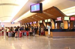 桃園空港 1番チェックインカウンター