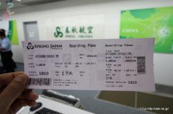搭乗券を発券してもらいました