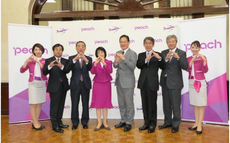 peach 釧路-関西線就航発表 記者発表会(北海道庁)