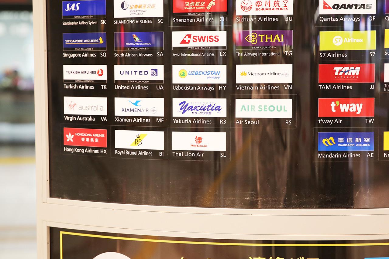 成田の発着航空会社一覧にタイライオンエア発見