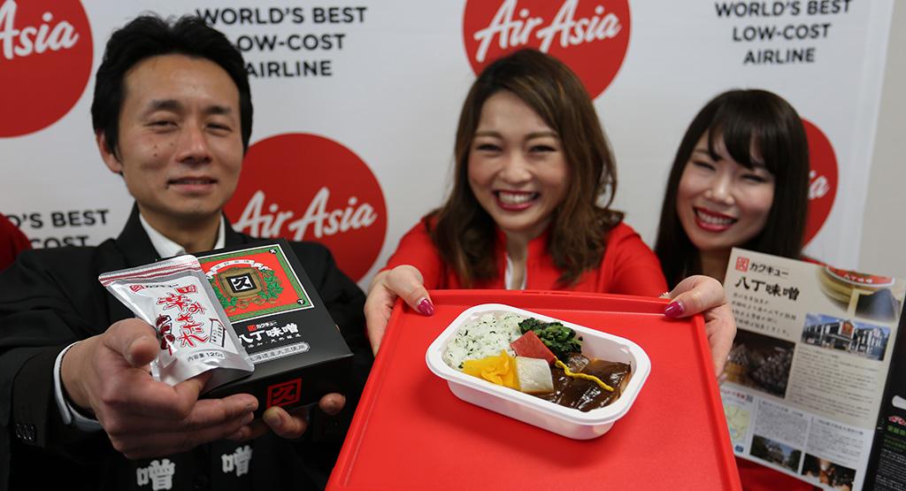 エアアジアジャパン 機内食 菜飯田楽