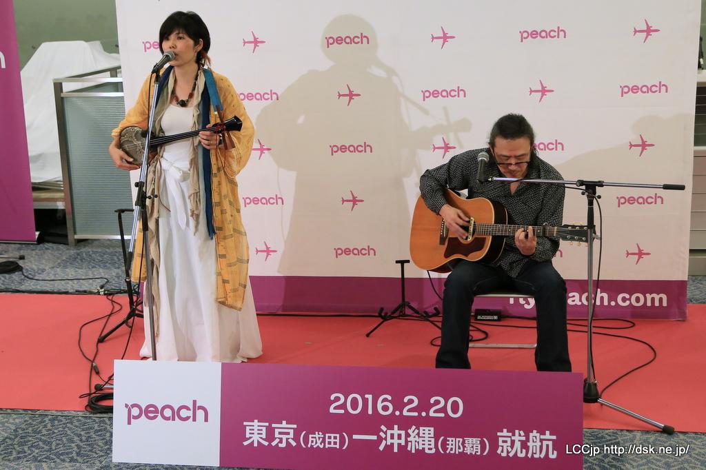 peach MM509 就航セレモニー 島唄と三線演奏