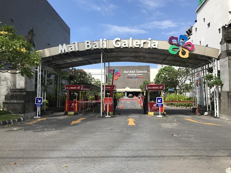 バリ Hypermart Mal Bali Galeria