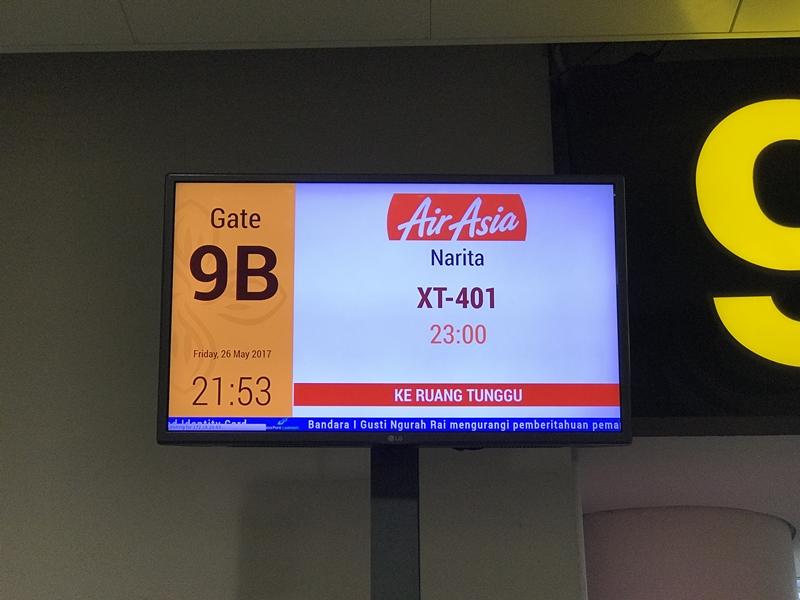 デンパサール空港 搭乗ゲート9B