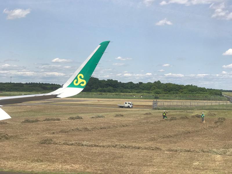 春秋航空 9C8987便 茨城空港到着