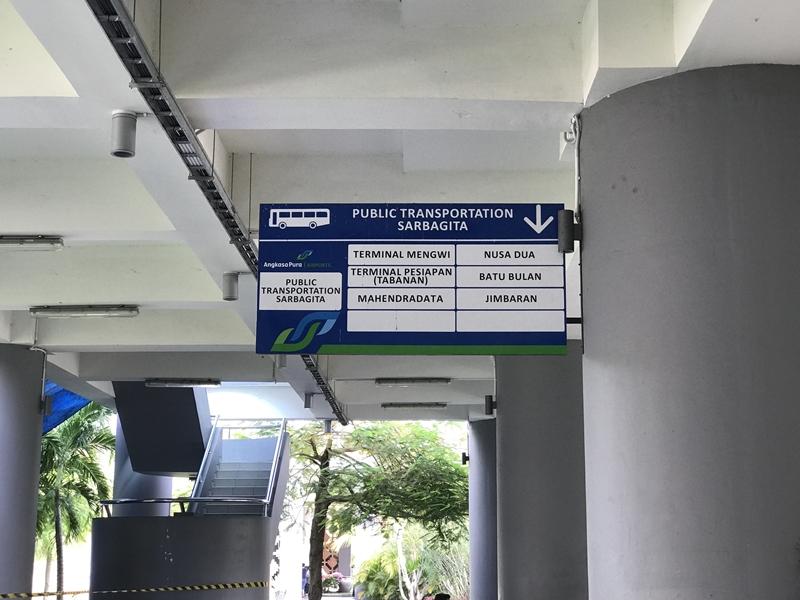 デンパサール空港 公共バス乗り場