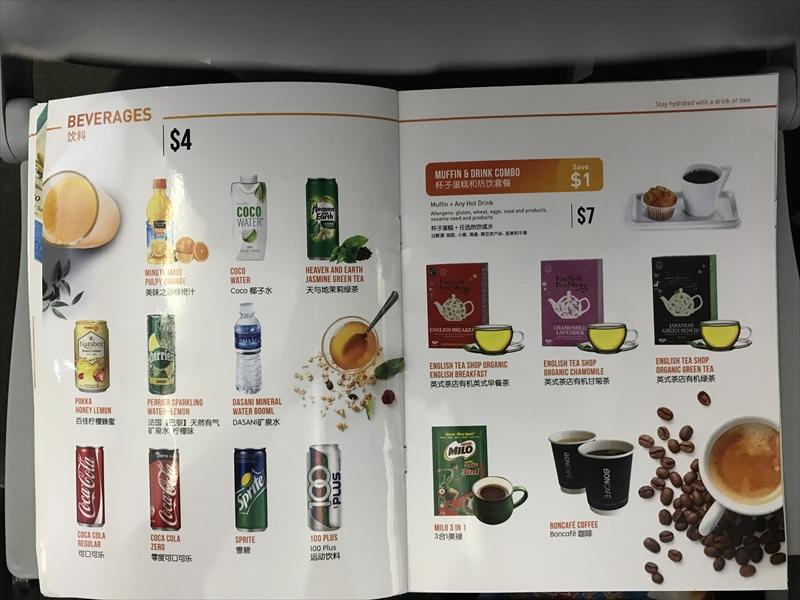 ジェットスターアジア 機内食(6)ドリンク