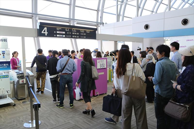 Peach MM413 搭乗開始 (仙台空港)