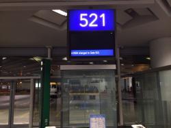 香港国際空港 521番ゲート
