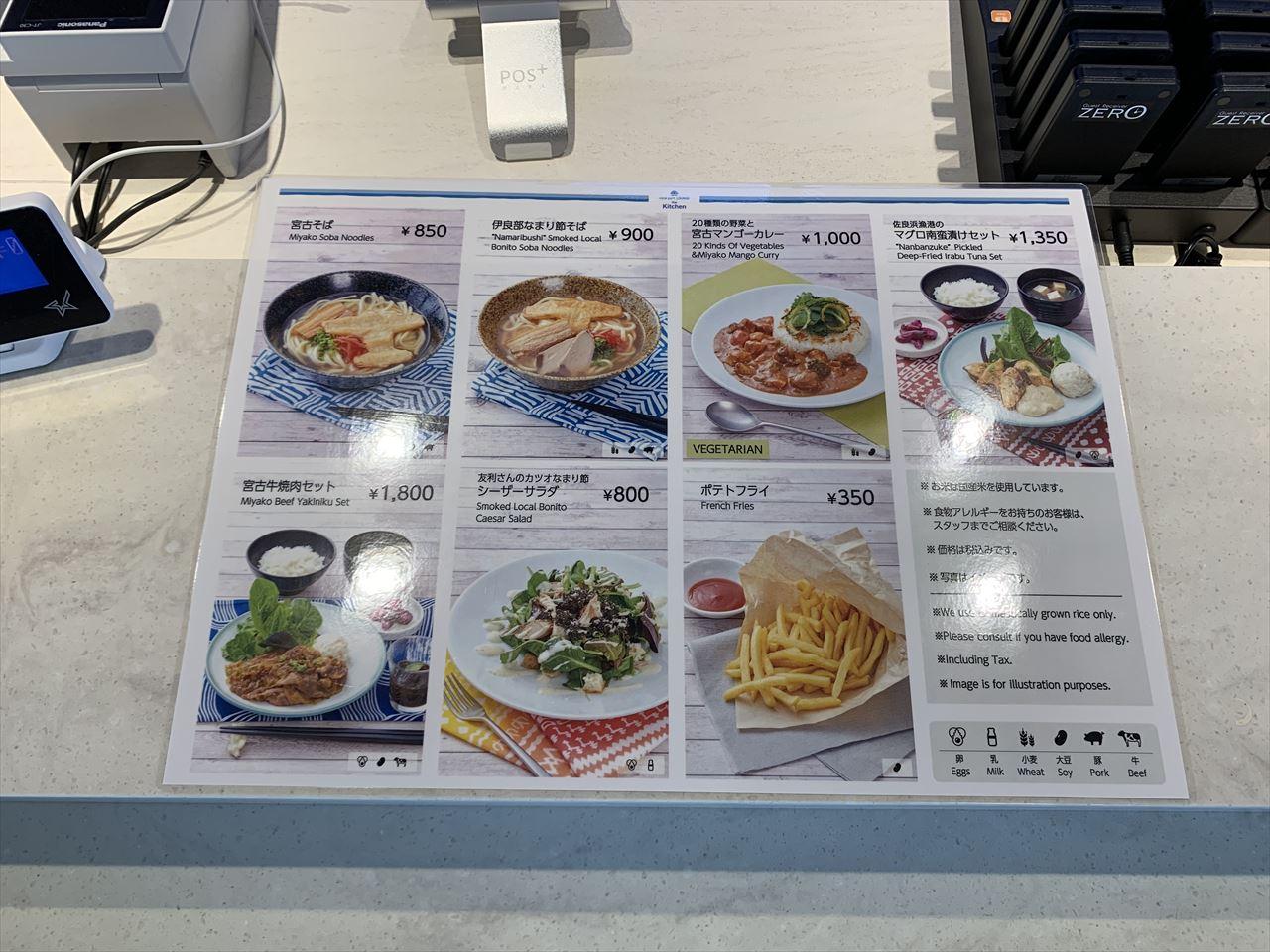 the Kitchen メニュー