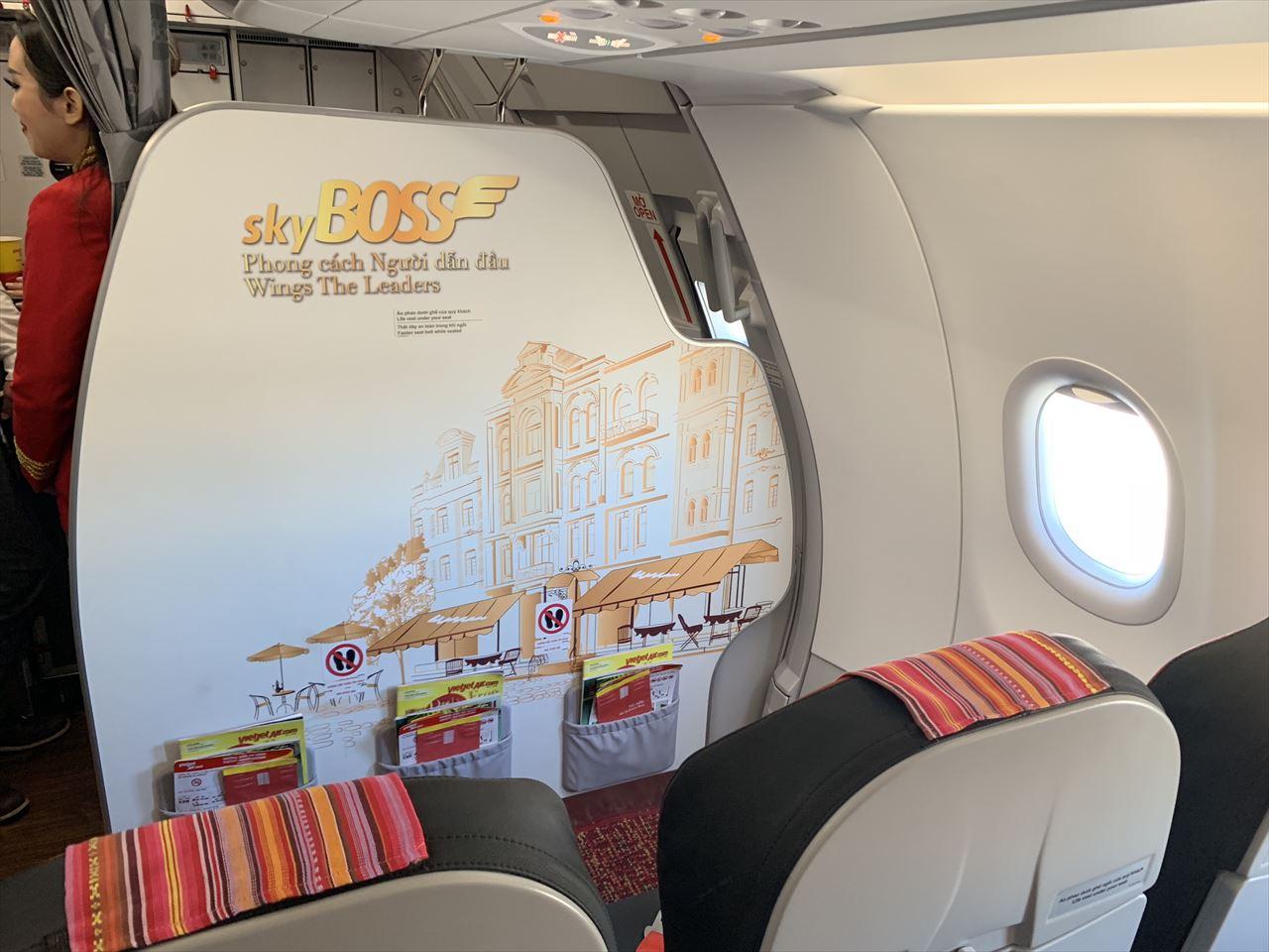 ベトジェットエアの上級サービス SkyBOSS