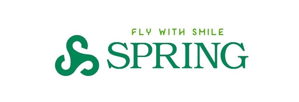 新ブランドロゴ「SPRING」 画像提供=春秋航空日本
