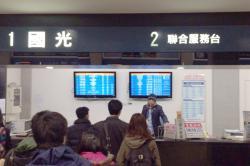 台北バスターミナル西站A棟 国光客運カウンター