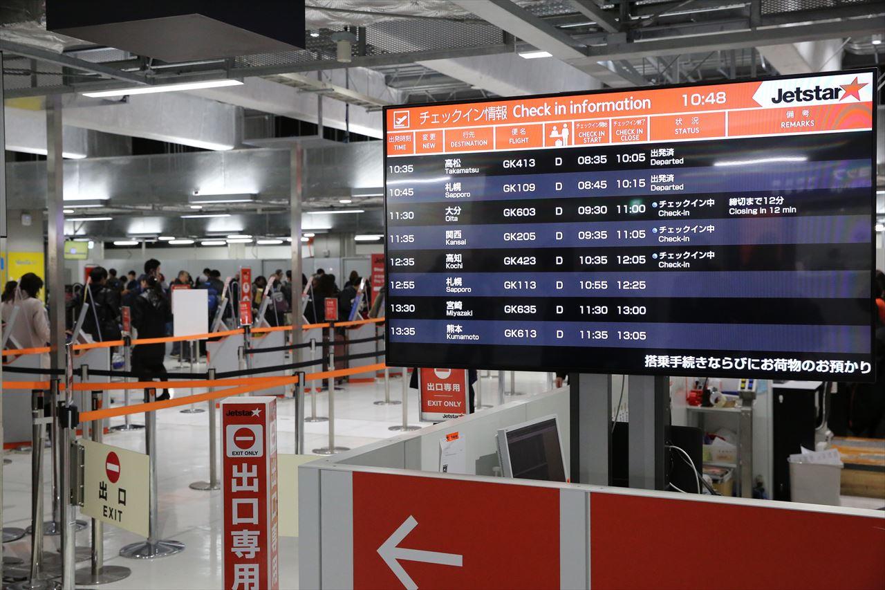 高知線のチェックインが始まる成田T3