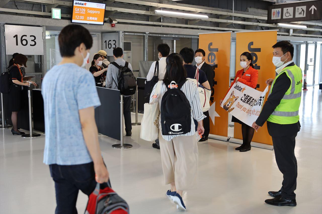 ジェットスター就航8周年 成田お見送りイベント