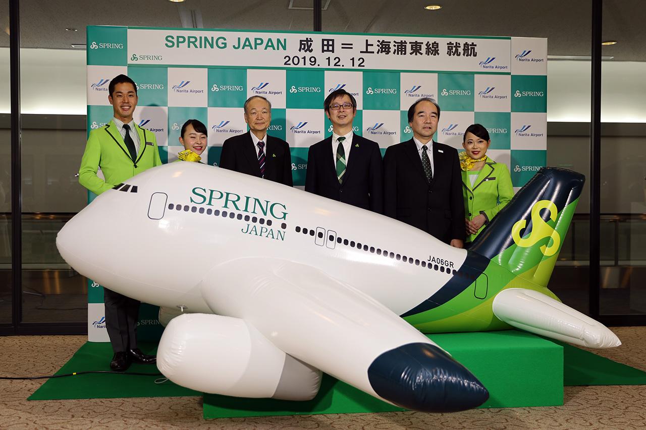 春秋航空日本 成田上海線就航セレモニー
