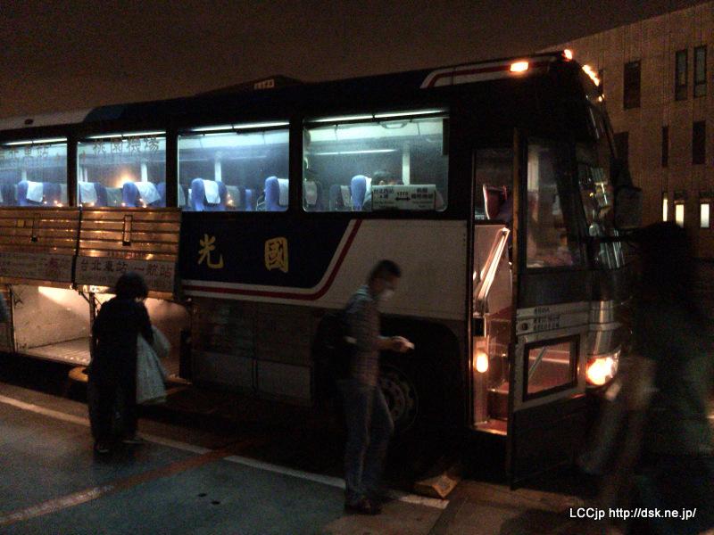 國光客運 アメリカンなバス