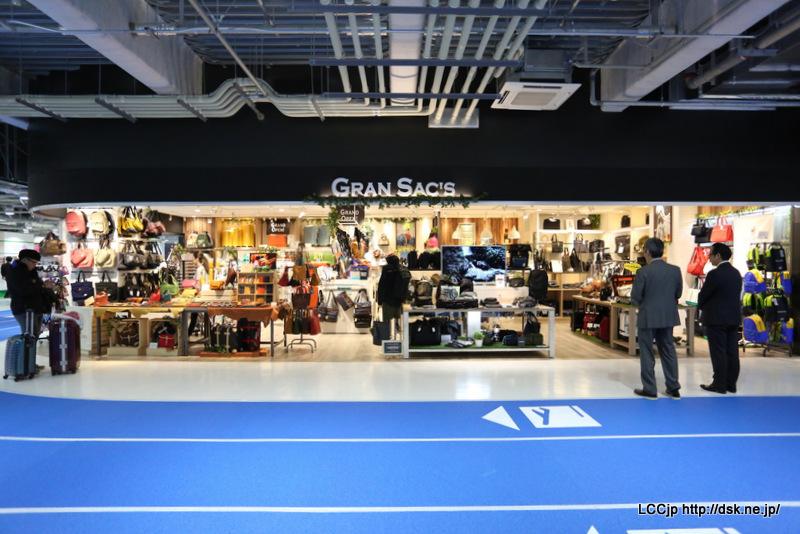 成田第3 GRAN SACS