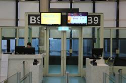 桃園空港 B9ゲート