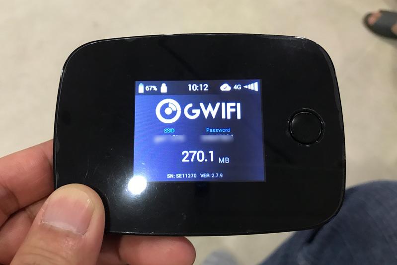 G3000海外接続テスト ホーチミン・タンソンニャット国際空港