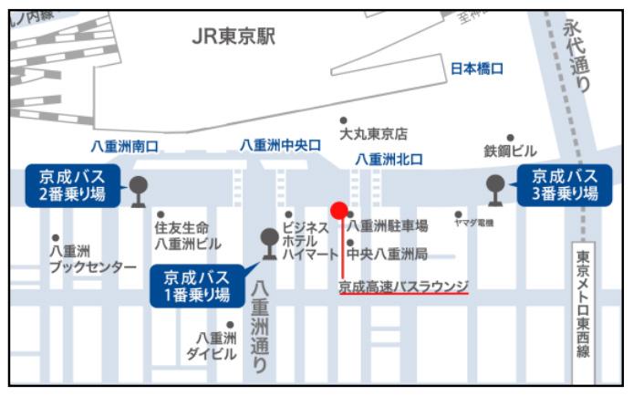 京成バス 東京駅周辺地図