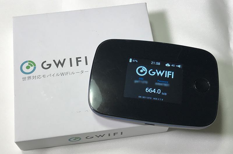 GWiFi G3000