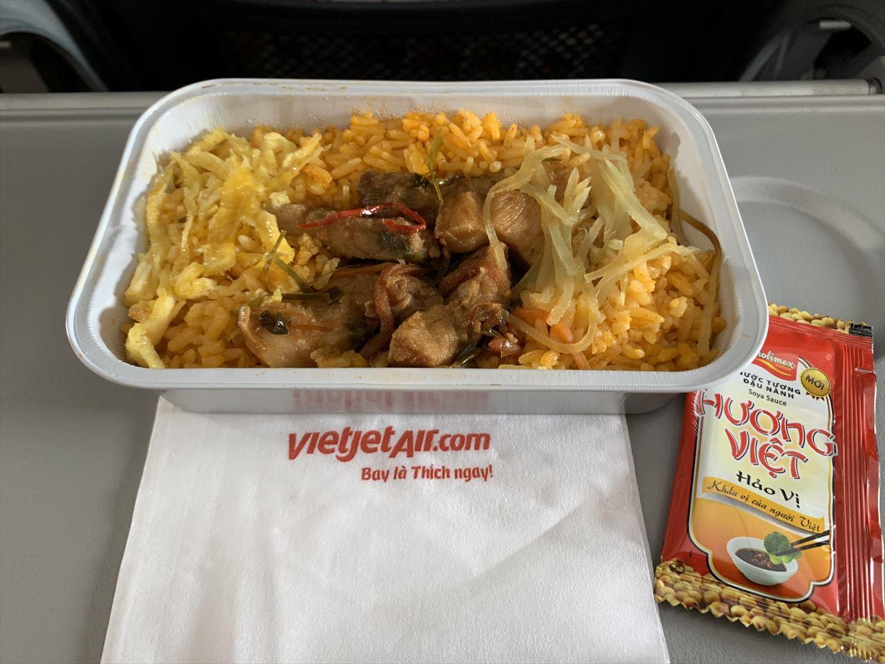ベトジェットエア 機内食 タイ風チャーハン