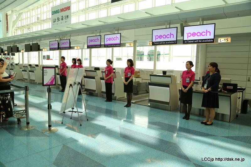 羽田空港 ピーチ チェックイン開始