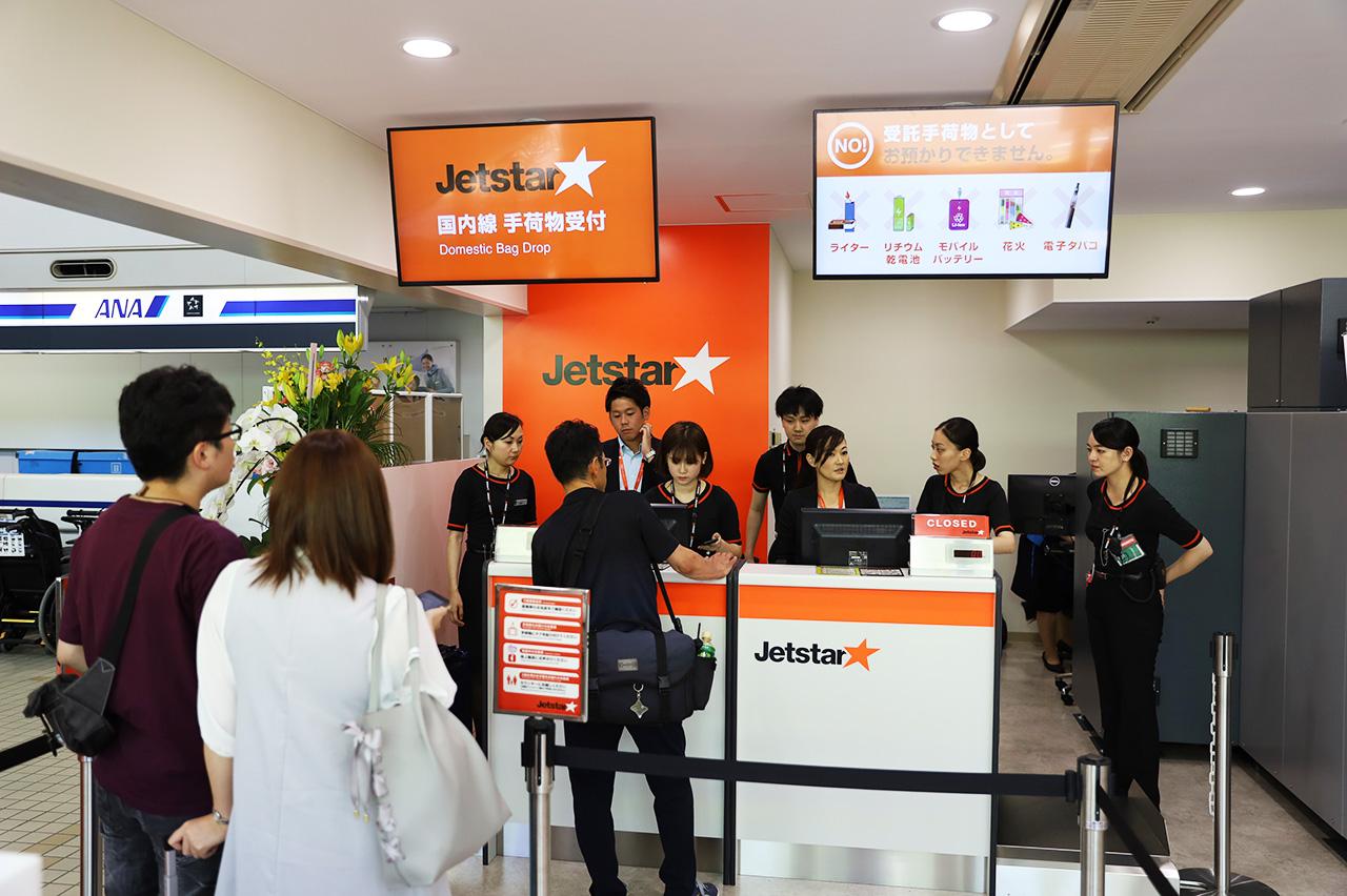 庄内空港で成田行き初便のチェックイン開始