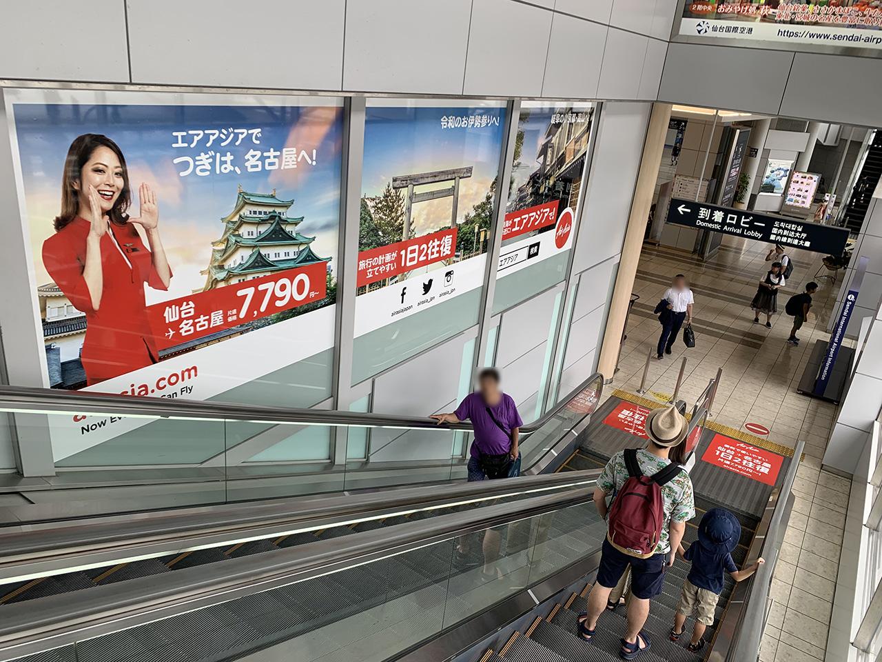 エスカレーターにエアアジアの巨大広告(仙台空港)
