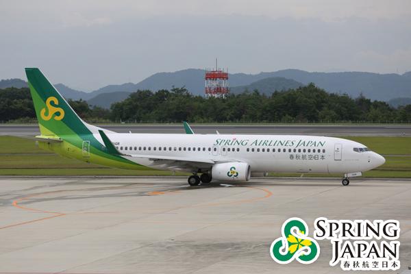 春秋航空日本 旧デザインと旧ロゴ