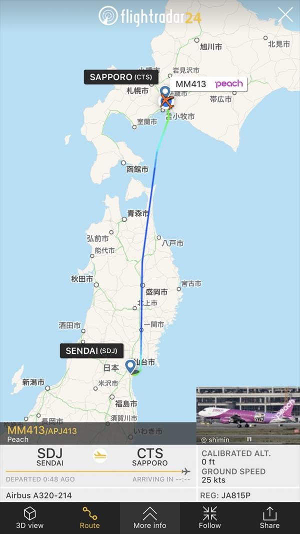 Peach MM413 SDJ-CTS 航跡