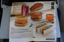 Jetstar 機内食