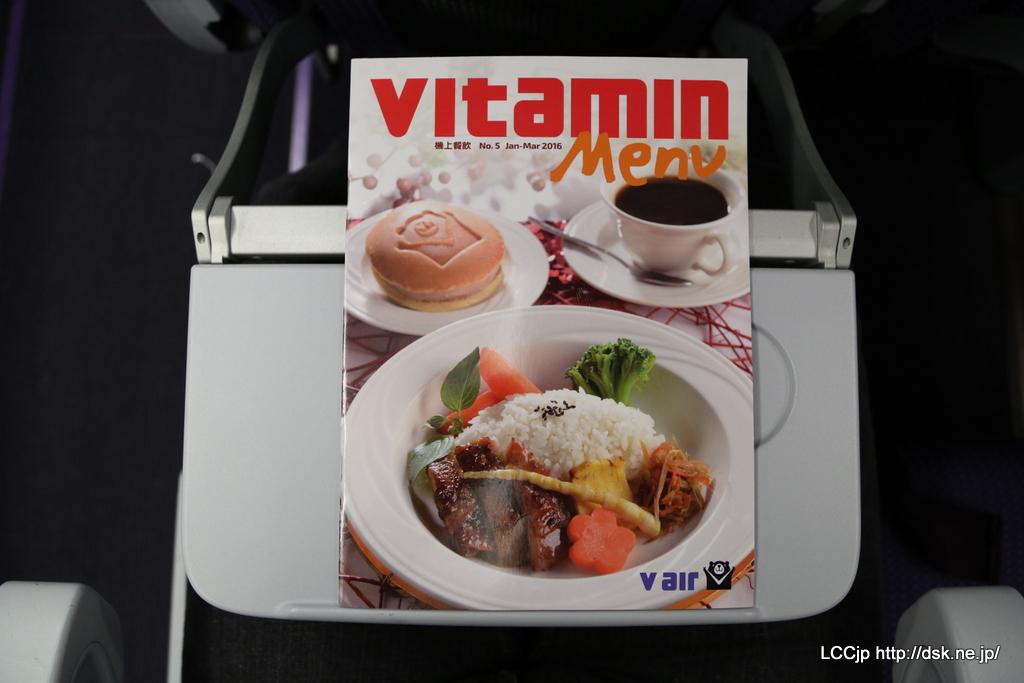 Vエア 機内食