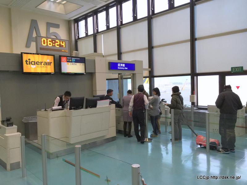 タイガーエア台湾搭乗開始
