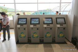 広島空港 春秋航空自動チェックイン機