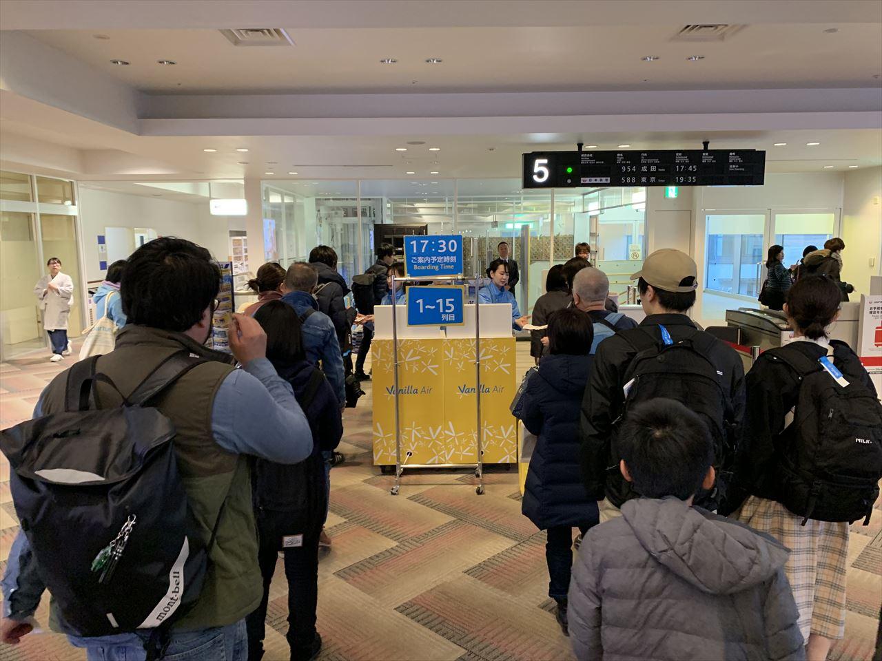 函館発成田行JW954便搭乗開始