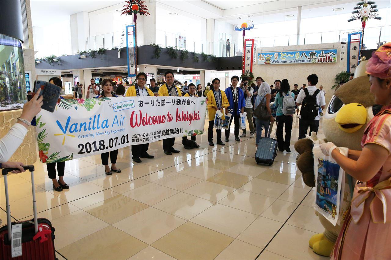 石垣空港到着ロビーで歓迎をうける