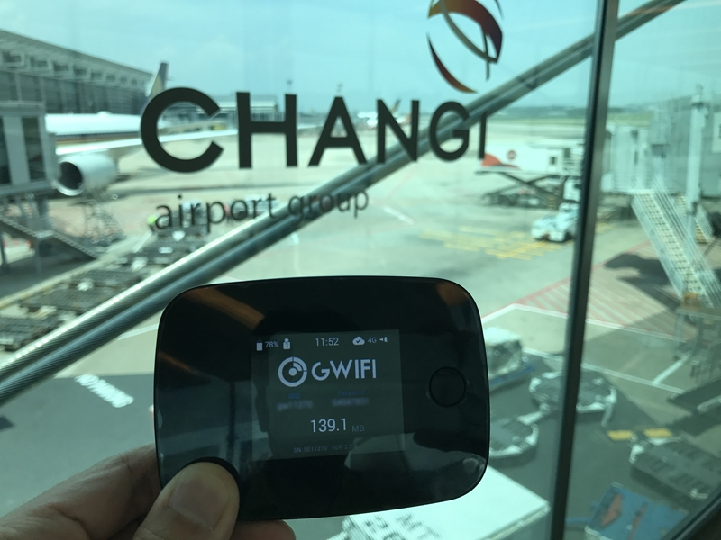 G3000 シンガポール・チャンギ国際空港