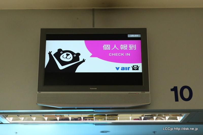 チェンマイ空港 威熊