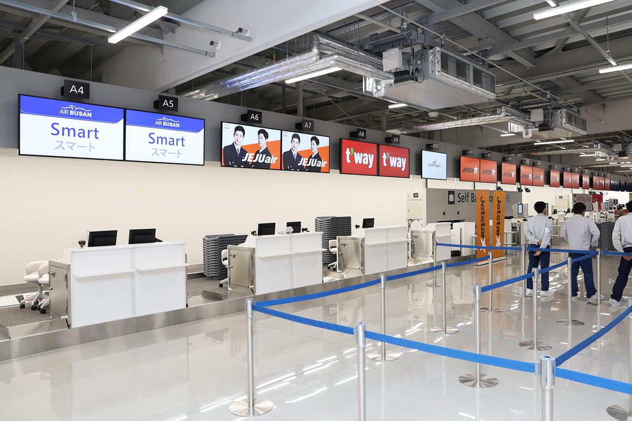 第2ターミナル チェックインカウンター
