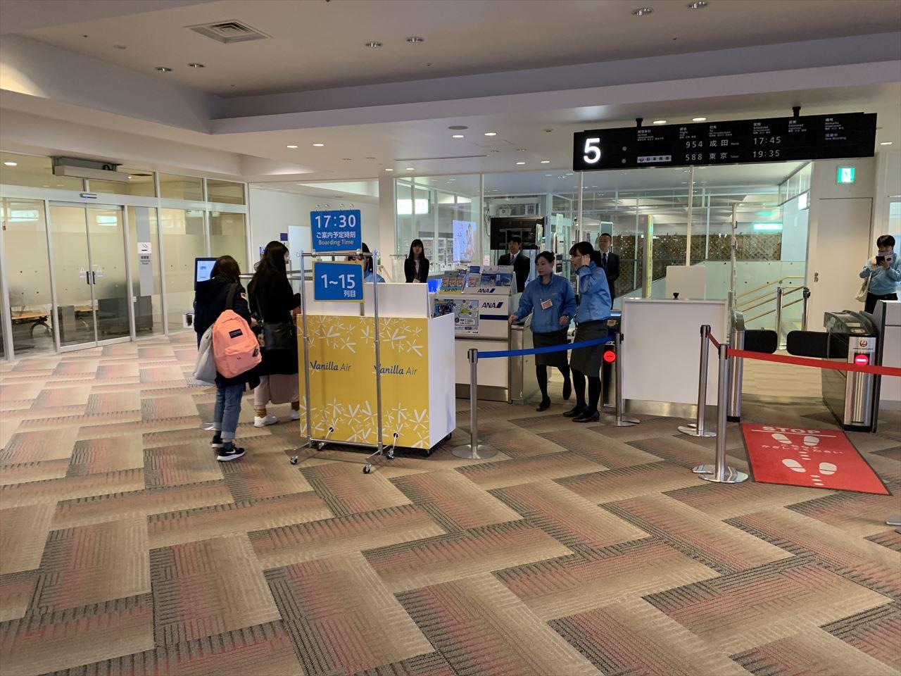 函館発成田行JW954便最後の乗客が搭乗