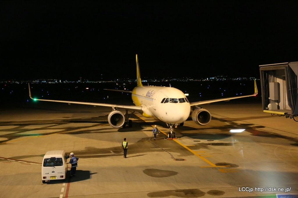 JW178便が到着しました